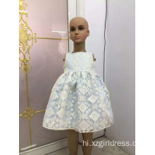 lace girl dress